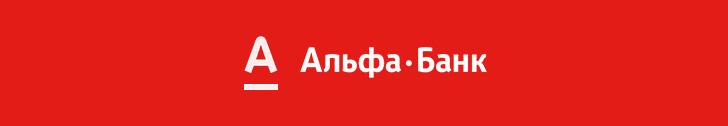 Alfa-Bank